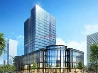 出租颐翠商务中心57平米1500元/月写字楼