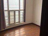瑞信大厦 2室1厅1卫90平米住宅1600元/月出租