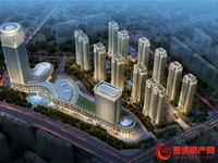 皇城新区148平米,全新装修整租,非诚勿扰。