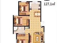白水街,花园小洋房,总高7楼。一梯两户有电梯!