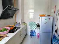 白水街汇迁小区精装3室 带家具家电95万可贷款