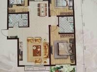 白水印象3室2廳2衛137.76平米住宅出售