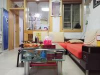 凤鸣小区三室两厅一卫90平米住宅出售
