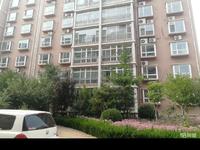 迎宾街文峰新区三室两厅两卫146平米住宅出售