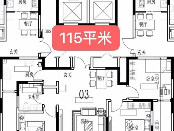 君逸花园三室两厅一卫115平米住宅出售