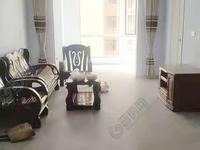 司徒凤凰谷小区两室一厅95平米住宅出租