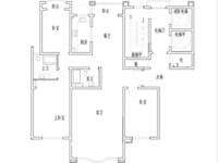 开发区荣裕堡四室两厅两卫200平米住宅出售