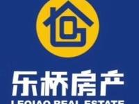 地税家属楼 126平米 保底价88万 有证满五年 可贷款