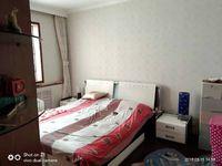 泰昌社区四室两厅一卫150平米住宅出售