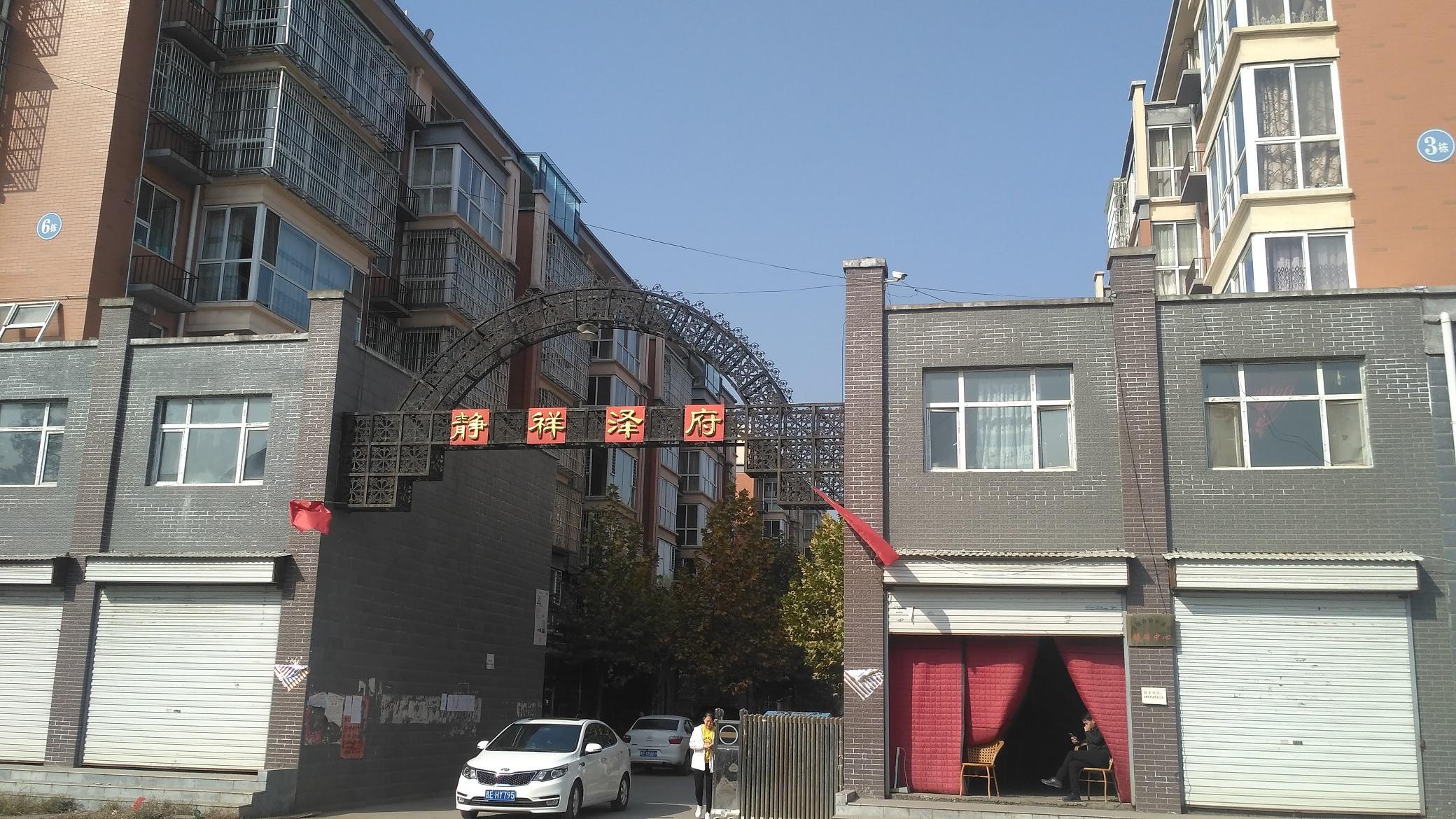 靜祥澤府小區兩室一廳一衛67平米住宅出租