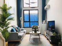 南洋花城2室1厅1卫50平米43万住宅出售