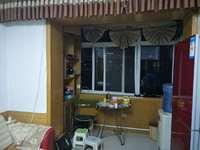 中行家属楼三室一厅一卫82平米住宅出售