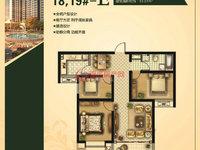 文景苑三室送车位98平米住宅出售
