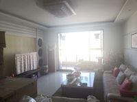 美好家园三室两厅一卫148平米住宅出售