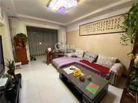 铭基凤凰城三室两厅一卫90平米住宅出售
