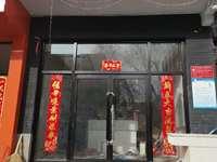 紫薇华庭350平米商铺出租