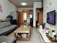 鳳慶小區2室2廳1衛82平米住宅出售