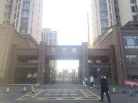 景華商務大廈旁次新小區電梯現房 大產權 中間樓層 兩房朝南 交通便利 僅此一套