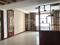 龍澤苑142平米 精裝 可貸款 送車位和地下室 130萬