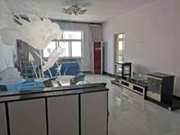 华都小区3室2厅1卫145平米住宅出售