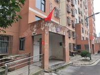 西城香府三室兩廳兩衛117平米住宅出租