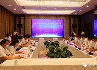 丹河集团与8家单位签署项目协议