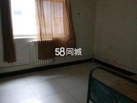 凤苑小区2室1厅1卫90平米住宅出租