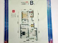 金裕苑3室2厅1卫95平米住宅50万出售