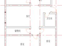 宏翔小區三室二廳一衛102平米住宅出售