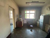 古礦西區2室1廳1衛78平米住宅出售