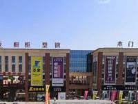 月星商業廣場65.41平米商鋪出售