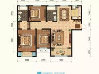 南洋花城3室2厅2卫135.88平米住宅出售
