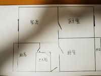 王台二小区两室两厅一卫80平米住宅出售