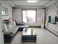 西城香府3室2廳1衛129平米住宅出租