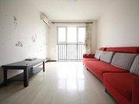 西城香府两室两厅一卫100平米住宅出租