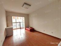 城市风景小区三室两厅两卫133平米住宅出售