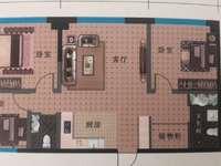 117平 电梯房 诚心出售 包改名 准现房