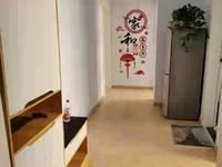 晋城市中国网络通讯总公司家属院2室1厅1卫65平米住宅出租