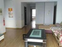 岭杰小区三室两厅两卫138平米住宅出租