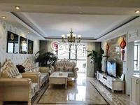 银座花园 豪装大4居室 带车位 拎包入住 可贷款