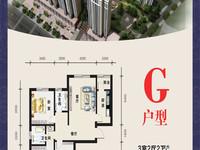 文昌西街次新小区17年交房的 140平米全款改名 需要买个车位