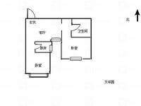 文华园小区86平米房产出售