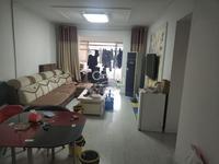 香港城 君临花园 107平米 三居室 85万