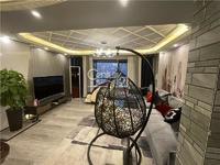 四季花城129平米 精装修 房本满五唯一 送全套家具家电 130万