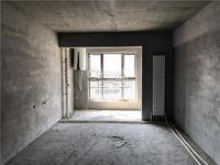 南洋花城 毛坯两居 中间楼层 首付62万