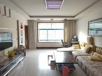 家具家電齊全包改名 可貸款 拎包入住 步梯房框架結構 隨時辦理房本