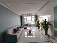 白水印象 162平米 精装 阔绰四居室 全款付 包过户 145万