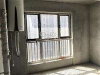 南洋花城 毛坯兩室 可貸款 中間樓層