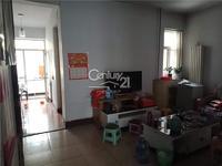 仁和小区85平米 大红本 可贷款 三居室 75万