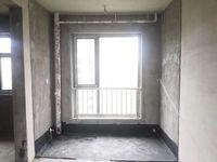 白水街 三室两厅 新交现房 全明户型 南北通透 全款改名